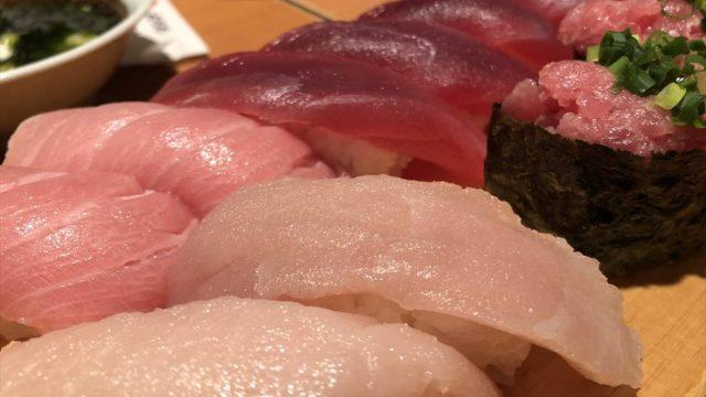 大船海福本店寿司半額デー